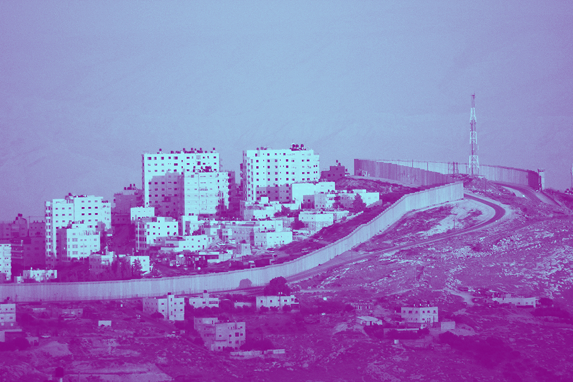 Leggi l'ultimo numero di WE Israele e Palestina:  la pace che non c'è